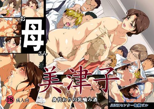 chichikamisample01.jpg